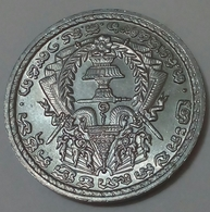 Cambodia - Kingdom - 1959 - 50 Sen (KM 56) - UNC - Agouz - Cambodia