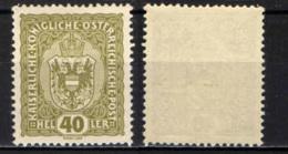 AUSTRIA - 1916 - STEMMA E CORONA DELL'AUSTRIA - MNH - Nuevos