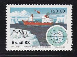 Brésil N°1588 - Première Expédition Antarctique Brésilienne - Hélicoptère - Bateau - Manchots - Brazil