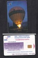 RUSSIA / STAVROPOLIE / BALLOON. AERONAUTICS / 300 UNITS/ Phonecard . - Airplanes
