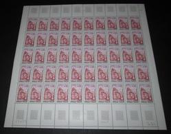 FRANCE 1974 Neuf** N°1798  La Maison Pfister Colmar Feuille Complète - Sheetlets