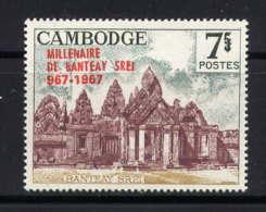 CAMBODGE - 187** - MILLENAIRE DE BANTEAY SREI - Cambodge