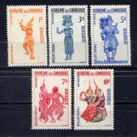 CAMBODGE - 193/197** - BALLET ROYAL - Cambodge