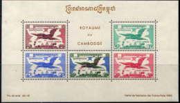 CAMBODGE - BF11** - TEMPLE D'ANGKOR ET GAROUDA - Cambodge