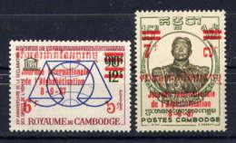 CAMBODGE - 198/199** - JOURNEE INTERNATIONALE DE L'ALPHABETISATION - Cambodge