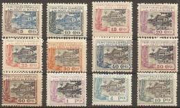 ESPAÑA/GUINEA 1924 - Edifil #167/78 - MNH ** - Guinea Española