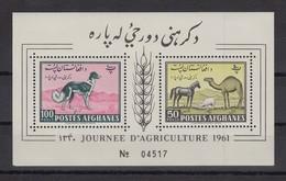 Afghanistan 1961 Pferd, Dromedar, Hund, Schaf Blockausgabe Mi.-Nr. Block 8A **  - Afghanistan