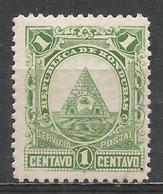 Honduras 1890. Scott #40 (U) Arms Of Honduras * - Honduras