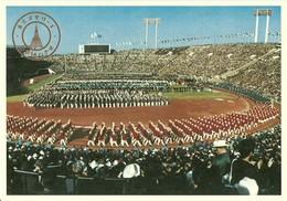 STADIUM POSTCARD ESTADIO STADIO STADION STADE TOKIO - Stades