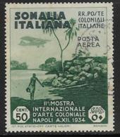 Somalia Scott # C2 Used View Of Coast, 1934, CV$19.00 - Somalia
