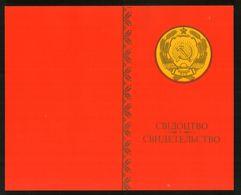 USSR Ukraine - Certificate Of Completion Of Music Art School - Diploma & School Reports