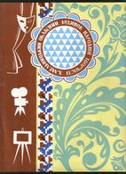 USSR Ukraine - Khmelnitsky, Regional House Of Folk Art, Folder - Diploma & School Reports