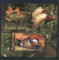Hungary 1999 Animals Of Asia, Bird MS MUH - Hongarije