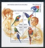 Bulgaria 1999 Birds, Parrots MUH - Bulgaria