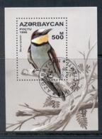 Azerbaijan 1996 Birds MS CTO - Azerbaïjan