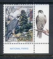 Yugoslavia 1999 Europa 6d Bird, Falcon MUH - 1992-2003 Federal Republic Of Yugoslavia