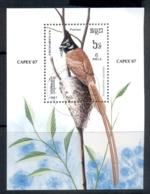 Cambodia 1987 CAPEX 82, Bird MS CTO - Cambodia