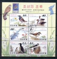 South East Asia 2001 Birds MS CTO - Korea, North