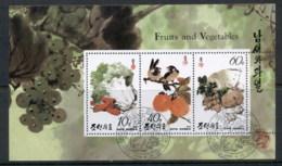 South East Asia 1993 Fruits & Vegetables MS CTO - Korea, North