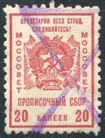 Soviet Russia 1926 Moscow 20 Kop. Personal Registration Tax Revenue Fiscal Fee USSR Gebührenmarke Russland Russie - Revenue Stamps
