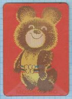 Soviet Union/ USSR/ RUSSIA/ Calendar/ Olympiad/ Moscow 80/ Summer Olympics/ Bear Мishka/ Stereo/3D/1980 - Calendars