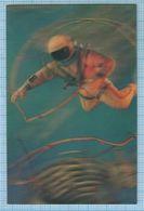USSR / RUSSIA / Pocket Calendar /Soviet Cinema / Space Trip / Cosmonaut. Astronaut / Stereo/3D/1989 - Small : 1981-90