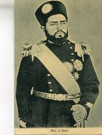 AFGHANISTAN(KABOUL) AMIR - Afghanistan
