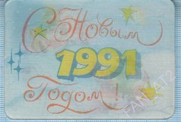 USSR / RUSSIA / Soviet Union / Pocket Calendar / Christmas / New Year 1991 / Stereo/3D/1990 - Small : 1981-90