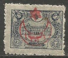 Turkey - 1915 Post Office Exterior Post Overprint 2pi MH *    Mi 329  Sc 339 - 1858-1921 Ottoman Empire