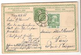 14289 - Entier Avec Illustration - 1850-1918 Empire