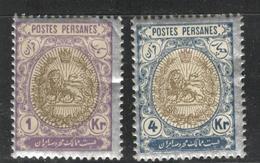14300 - PERSE - Iran