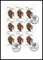Rare...Turkmenistan 1997 Beautiful Sheetlet FDC Mahatma Gandhi & Indira Gandhi...FDC With 9 Stamps ..Excellent Condition - Mahatma Gandhi