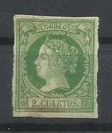 ESPAÑA  EDIFIL  51  (FIRMADO SR. CAJAL, MIEMBRO DE IFSDA) - 1850-68 Kingdom: Isabella II