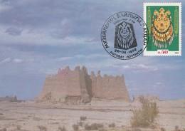 TURKMENISTAN Maximum Card 1992 - Turkménistan