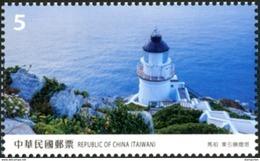 NT$5 2017 Taiwan Scenery - Matsu Stamp Lighthouse Island Rock - Islands