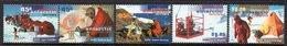 AAT, 1997 ANARE ANNIVERSARY 5 MNH - Australian Antarctic Territory (AAT)