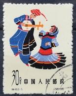 1962 CHINA Folk Dances - 1949 - ... République Populaire