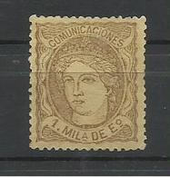 ESPAÑA  EDIFIL  102  (*) (SIN GOMA) (FIRMADO SR. CAJAL, MIEMBRO DE IFSDA) - 1868-70 Gobierno Provisional