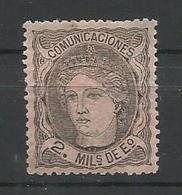 ESPAÑA  EDIFIL  103   MH  *  (FIRMADO SR. CAJAL, MIEMBRO DE IFSDA) - 1868-70 Gobierno Provisional