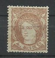 ESPAÑA EDIFIL 104  MH  *  (FIRMADO SR. CAJAL, MIEMBRO DE IFSDA) - 1868-70 Gobierno Provisional