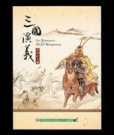Gold Foil Complete 4 S/s Rep China 2000-2010 Romance 3 Kingdoms Martial Boat Arrow Medicine Music Chess Bridge Horse - China