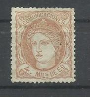 ESPAÑA EDIFIL 104    (*)  (SIN GOMA)  (FIRMADO SR. CAJAL, MIEMBRO DE IFSDA) - 1868-70 Gobierno Provisional