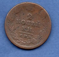 Russie  -  2 Kop 1811 --  état  B - Russie