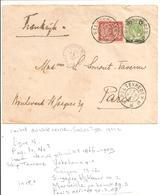 MESSAGERIES MARITIMES.Ligne N.Paq Fr.No2.Salles Type 1921.2 Weltevreden 22.2.07 - Nederlands-Indië