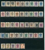 SUEDE Lot De Timbres Surchargés Période 1889 à 1918 Voir Description Tout état Voir Photo - Timbres