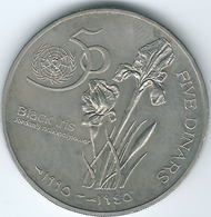 Jordan - Hussein - 5 Dinars - 1995 - 50th Anniversary Of The United Nations (KM57) - Jordanie