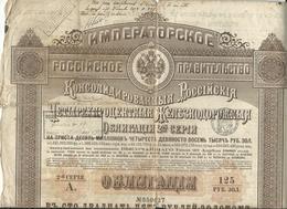 Action Et Titre Emprunt Russe No 92 - Other