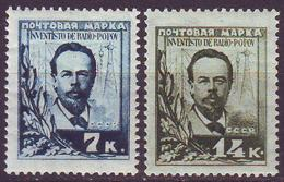 ROSSIA - RUSSIA - Mi. 300-01 - A. POPOV  RADIO  ESPERANTO- *MLH - 1925 - 1923-1991 URSS