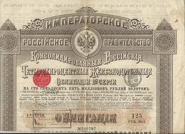 Action Et Titre Emprunt Russe No 96 - Other