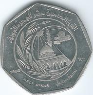 Jordan - Hussein - ½ Dinar - 1400th Anniversary Of The Hirja - AH1400 (1980 - KM42) - Jordanie